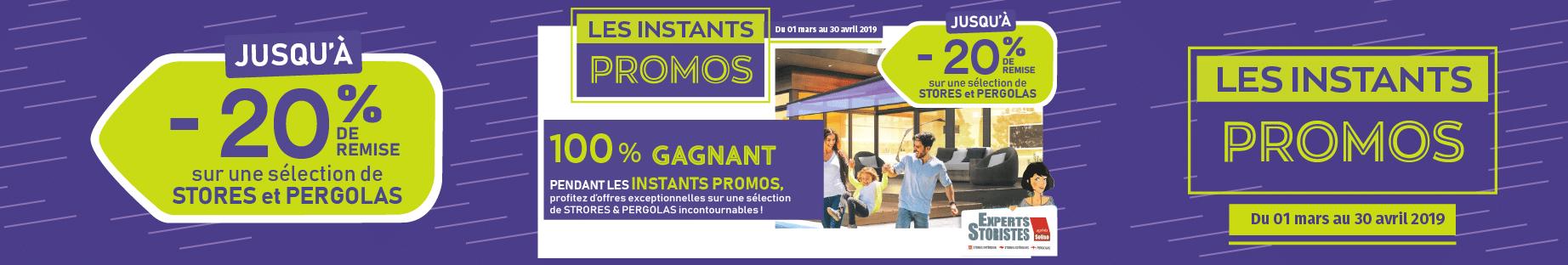 instants-promo